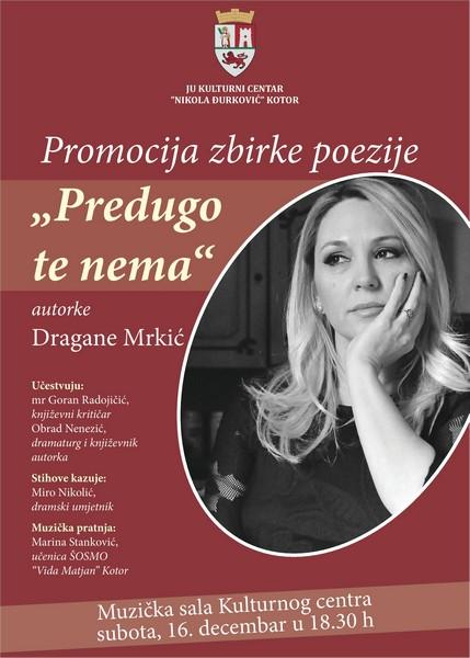 Dragana Mrkic Nude Photos 4