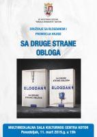 Poster_B2_Blogdan-page-001_Small